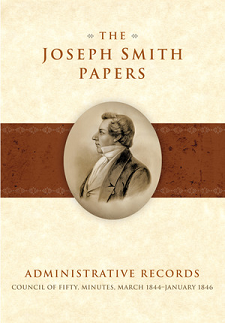 Joseph Smith Administrative Records